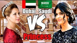 Dubai Princess Haya bint Al Hussein VS  Saudi Arabia