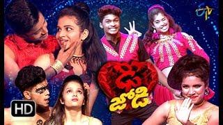 Dhee Jodi | 17th October 2018 | Full Episode | ETV Telugu