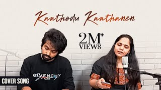 Kaathodu Kaathanen cover   GV Prakash & Saindhavi