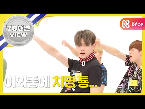 NCT 127 weekly idol eng sub Free Download In MP4 and MP3