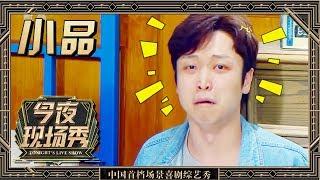 《今夜现场秀》第8期:张海宇《诗和远方》【东方卫视官方高清】