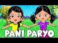 Pani Paryo पानी पर्यो | It's Raining - Nepali Poems for Kids | Nepali Nursery Rhymes for Children