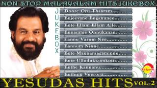 Evergreen Malayalam Songs of Yesudas Vol- 2 Audio Jukebox