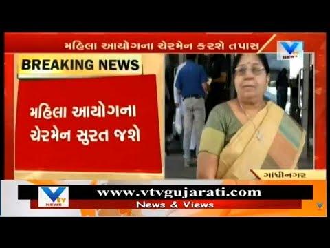 Ahmedabad: Trader make complaint to ACB against LG Hospital  Superintendent, | Vtv