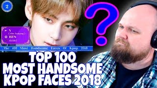 top 20 most handsome kpop idols 2017 reaction Videos - ytube tv