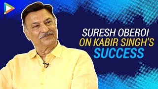 "Suresh Oberoi On Kabir Singh: ""Picture Bahot Acchi Bani, Maza Aa Gaya Kaam Karke""|Shahid Kapoor"