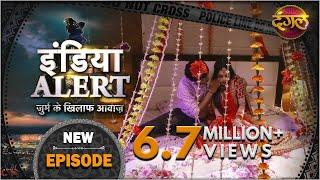#India #Alert   New Episode 423   Dulhano Ka Bazar / दुल्हनों का बाजार   Dangal TV Channel