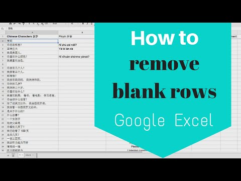 How to Remove Blank Rows from Google Excel Sheets Quickly - Tutorial