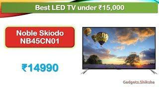 Best 43-inch Led Tv Under 15000 Rupees (हिंदी में) | Noble Skiodo Nb45cn01