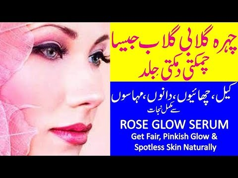 ROSE GLOW SERUM | Get Fair, Pinkish Glow & Spotless Skin Naturally - Skin Treatment