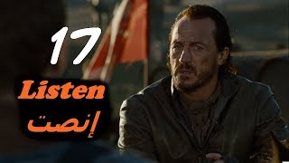 Download Learn And Practice English Through #Game Of Thrones 17 Video