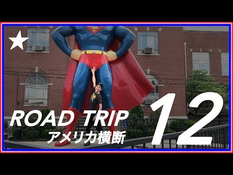 12. Driving Across The United States, Car Cross Country, Solo Round Road Trip!! アメリカ横断車で一人旅大冒険!!