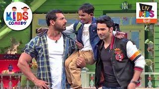 Khajur Questions John & Varun | Kids Comedy | The Kapil Sharma Show