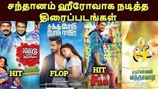 Same Director Directed Ajith Vijay Movies | Ajith Vs Vijay