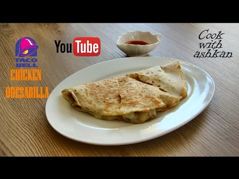 Taco bell Chicken Quesadilla secret recipe | cook with ashkan