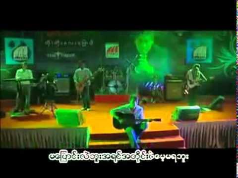 Xxx Mp4 Myanmar Song Something By Poe Kar 3gp Sex