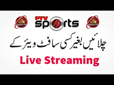Ptv Sports Live Without Any Software App   Best 4 You