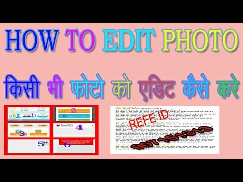 How to edit photo [Hindi]