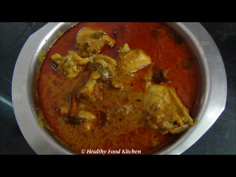 Chettinad Chicken Kuzhambu Recipe-Kozhi Kulambu Recipe-Chicken Curry-Chicken Kuzhambu in Tamil