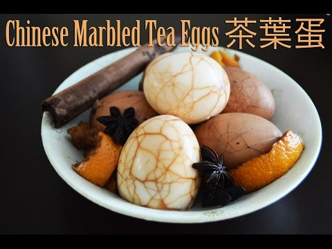 Chinese Marbled Tea Eggs 茶葉蛋