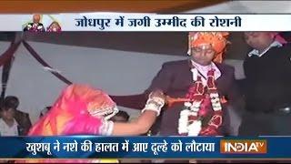Bride Refuses to Marry Drunken Groom in Jodhpur