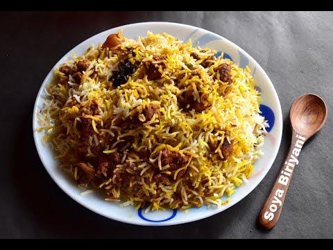 Soya Biryani Recipe | Soya Chunks Biryani Recipe | Indian Vegetarian Recipe - Bengali #331