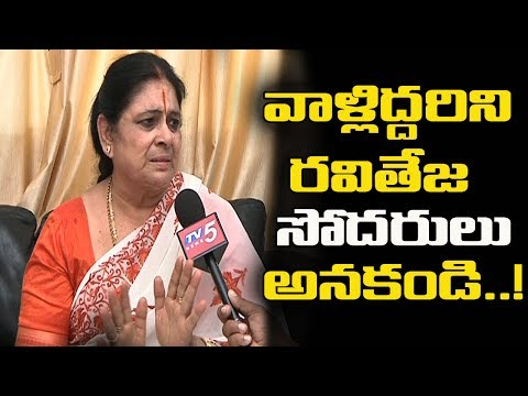 Ravi Teja Mother Exclusive Interview Over Drug Allegations | Bharat Death | TV5 News