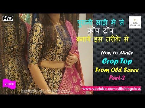 Convert Saree into Crop Top, Crop Top Stitching, Crop Top Cutting and Stitching Part 2