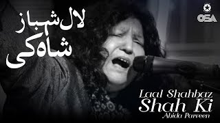 Laal Shahbaz Shah Ki | Abida Parveen | official version | OSA Islamic