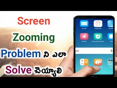 Screen zooming problem in telugu | kiran youtube world