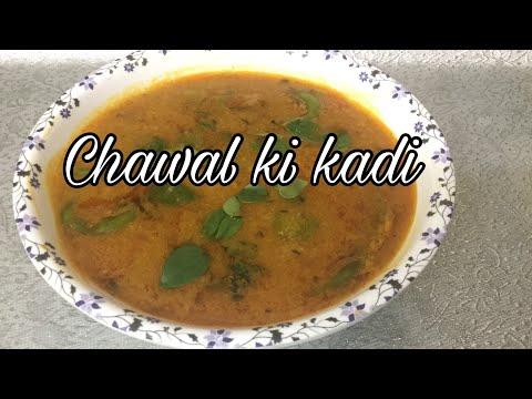 Chawal ki kadi