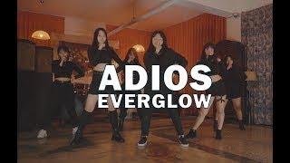 EVERGLOW (에버글로우) - Adios  / K - POP COVER  / 방송댄스 / 무브먼트 / 춤쟁이 댄스스쿨 / 대전 댄스학원