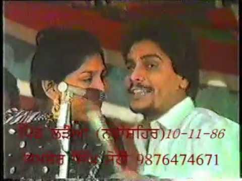 Xxx Mp4 Chamkila Amarjot Full Live Laroya Nawanshahar 3gp Sex