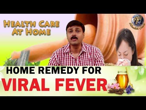 HOME REMEDY FOR VIRAL FEVER II वायरल बुखार का घरेलू उपचार' II