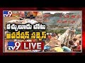 Kachuluru Boat Operation Success LIVE Godavari Boat Extraction TV9 Exclusive