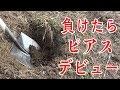【穴を制せ】負けたらピアスの対決!!穴王!!!