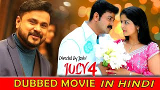 South Indian Movies Dubbed In Hindi Full Movie 2017 New # New Hindi Dubbed Movies 2017 Full Movies