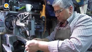 حرفة تصليح الأحذية والجلود كندرجي