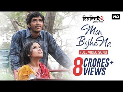 Mon Bojhe Naa   Chirodini Tumi Je Amar 2   Arjun Chakraborty   Arijit Singh   2014
