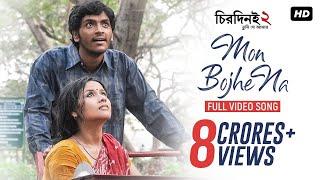 Mon Bojhe Naa | Chirodini Tumi Je Amar 2 | Arjun Chakraborty | Arijit Singh | SVF