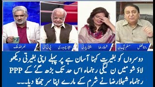 PMLN Leader Cross Limits In Live Show   Live With Nasrullah Malik