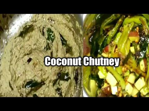 కొబ్బరి పచ్చడి recipe /Coconut chutney recipe for breakfast in Telugu by Bhagyamma foods