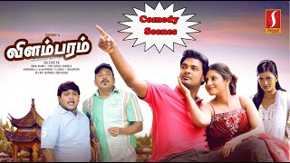 Download Superhit Tamil Movie Comedy Scenes | Tamil New Movie Comedy Scenes | Tamil Movie Scenes Full HD Video