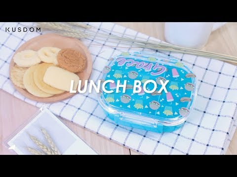 Lunch Box - Design Your Own