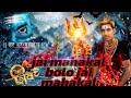 Download jay mahakal bolo jay mahakal dj hero bodhgaya, jay mahakal, mahakal song, jay mahakal bolo dj song, MP3,3GP,MP4