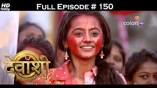 Devanshi - 16th March 2017 - देवांशी - Full Episode (HD)