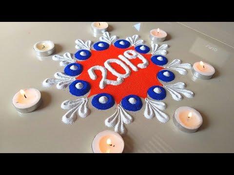 Happy New Year Rangoli 83