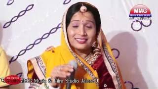 Sarita Kharwal II New Supar hit  Khetaram ji Bhajan II Thawla live