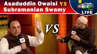 Asaduddin Owaisi vs Subramanian Swamy Full Debate | Chaupal 2017 | News18 India