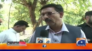 LoC Ke Nazdeek Rahaisi Se Hamid Mir Ki Guftugu